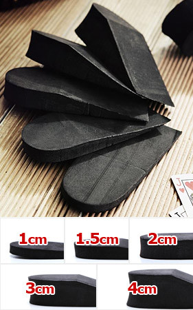 1〜4cm背高靴敷き