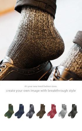 ウールモザイク靴下
