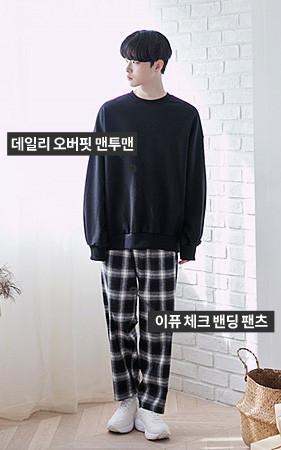 【春コーディネートセット】オーバーフィットT-shirts +チェックバンディングパンツ