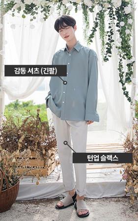 [コーディネートセット]感動シャツ(長袖)+トンオプスレックス