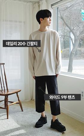 【コーディネートセット]デイリーティーシャツ+ワイド9部パンツ