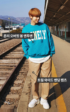 【コーディネートセット】ロンリーオーバーフィット春スエットシャツ+ツイルワイドバンディングパンツ
