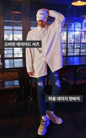 【コーディネートセット】オーバーフィットレイヤードシャツ+ダメージデニム