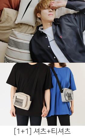 [1 + 1]しわの少ないスプリングシャツ+ 12colorルーズフィット半そでティーシャツ