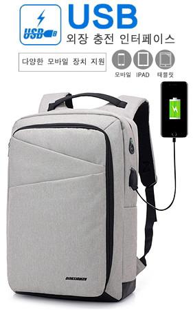 usbスマート充電カジュアルバックパック