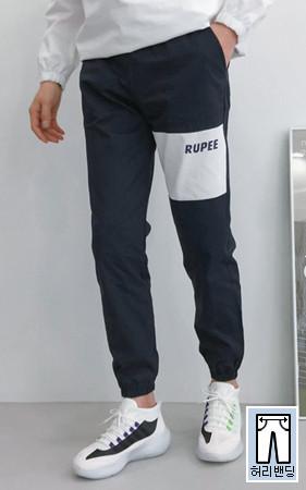 ルピーストッパートレーニングジョガーパンツ